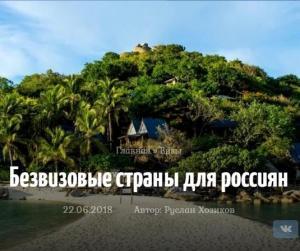 Едем в Азербайджан (Баку): нужны ли загранпаспорт и виза