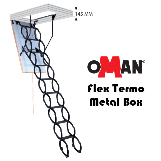 Лестница Oman Flex Termo Metal Box - ZAVODKM