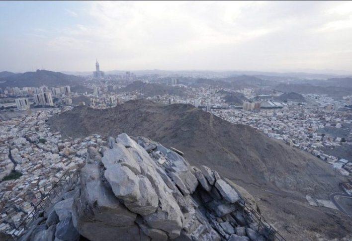 Panorama-depuis-la-grotte-de-Hira-a-la-Mecque