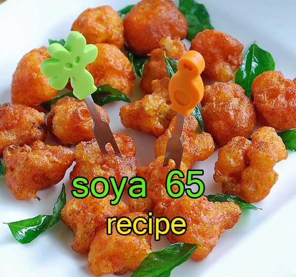 soya 65 recipe