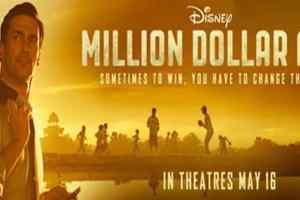 MILLION DOLLAR ARM Event At Cinemacon, Jon Hamm Award Of Excellence In Acting From Walt Disney Studios 1