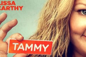 """TAMMY """"Independence Pack"""" Sweepstakes 2"""
