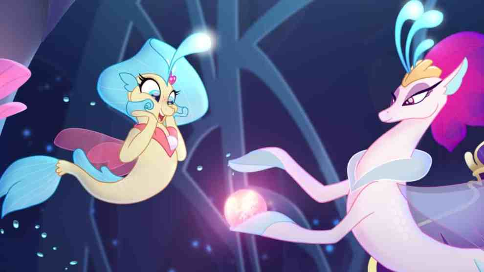 My Little Pony - 2017 images (6)