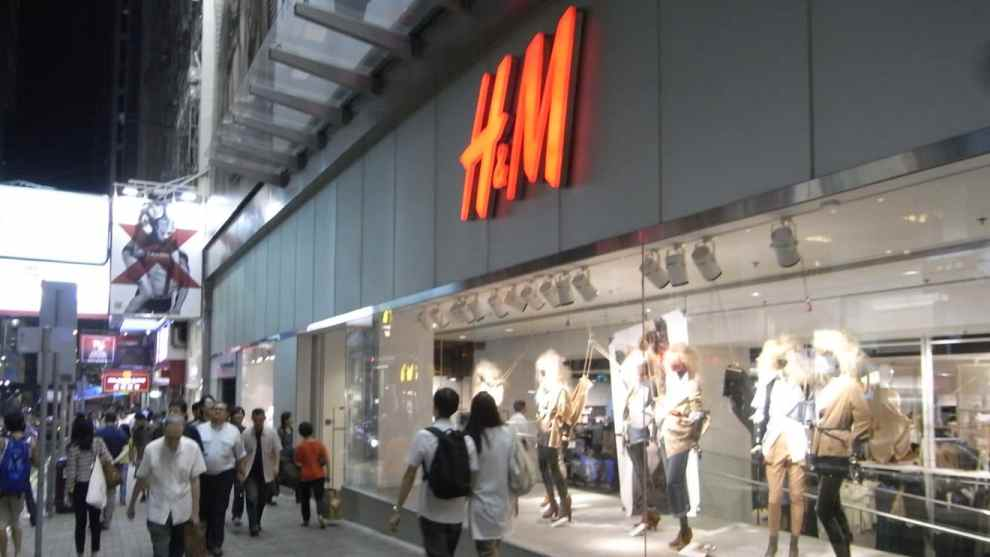 store_H&M