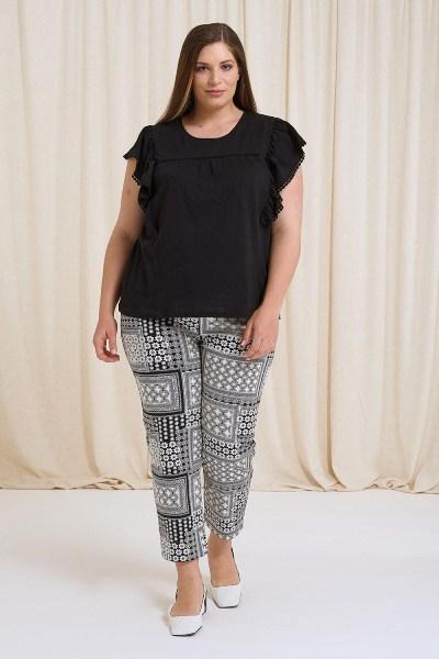 Παντελόνι plus size εμπριμέ μαύρο