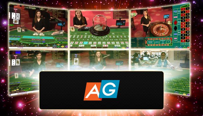 AG娛樂為你提供全面優質網絡博彩服務 | 利高娛樂城-領先在線博彩娛樂平臺