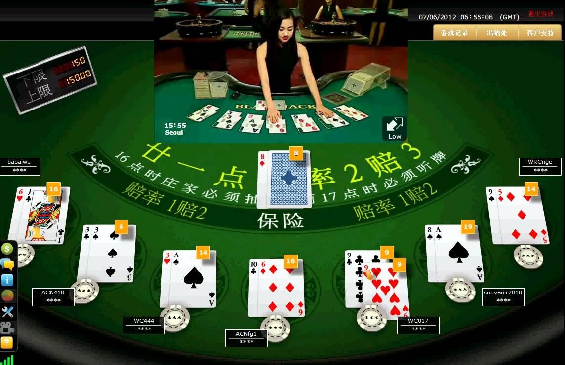 玩21點博彩游戲怎樣更多贏錢 | 利高娛樂城-領先在線博彩娛樂平臺