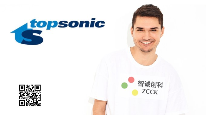 topsonic china zcck