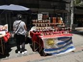 Handel - Montevideo