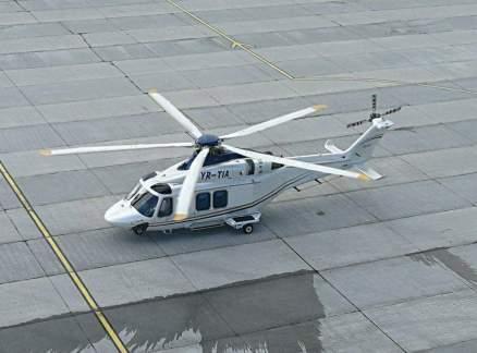 elicopter Ion Tiriac 2