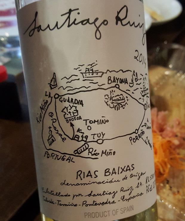 Wino do sushi - Santiago Ruiz 2014