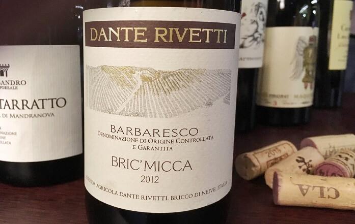 Dante Rivetti Barbaresco Bric Micca