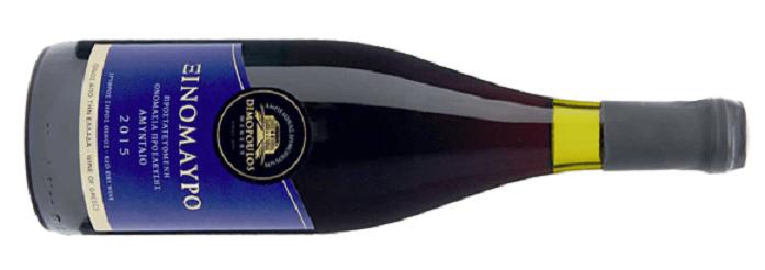Dimopoulos Estate Xinomavro Amyndeon greckie wina