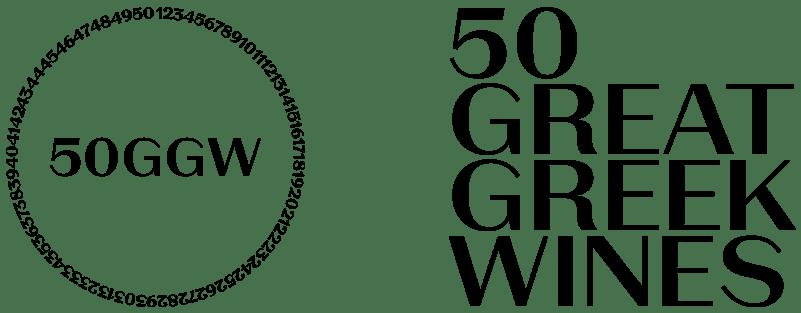 50 great greek wines
