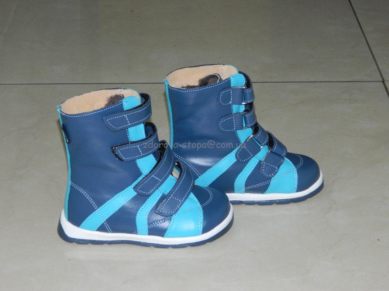 Зимові ортопедичні черевики Aurelka (Аурелка) Модель 1021 10 ... 40929d07435f1