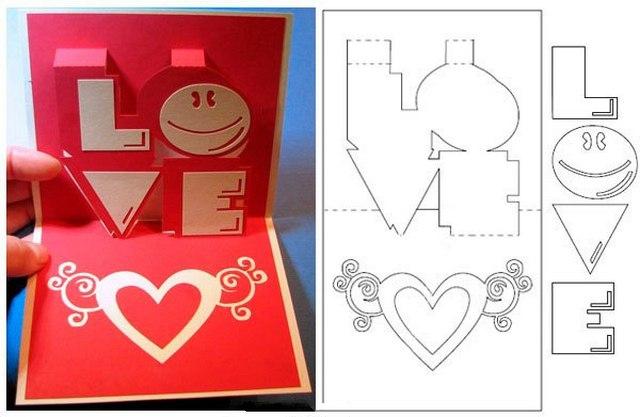 Днем, открытка на день святого валентина своими руками из бумаги шаблон