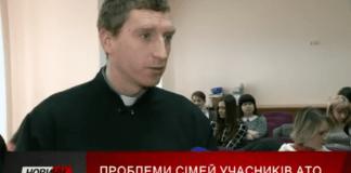 В Івано Франківську провели семінар тренінг для дружин учасників АТО