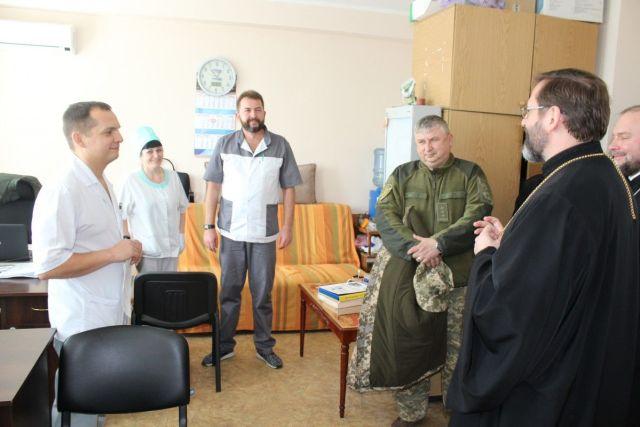 Блаженіший Святослав відвідав Харківський Військово-медичний клінічний центр