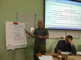 """Зустріч учасників робочої групи місії """"Рахиль"""""""