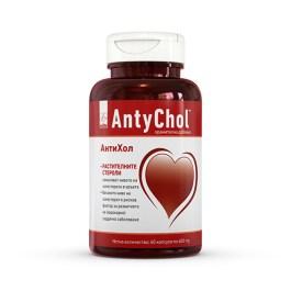 АнтиХол | (60 капсули)