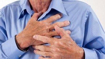 инфаркта