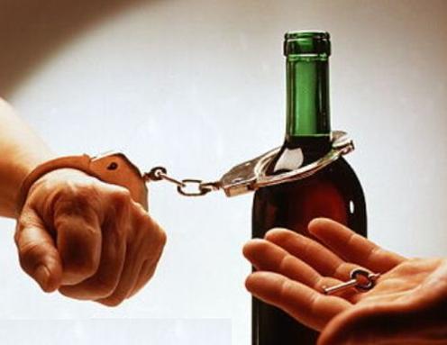 анонимен алкохолик