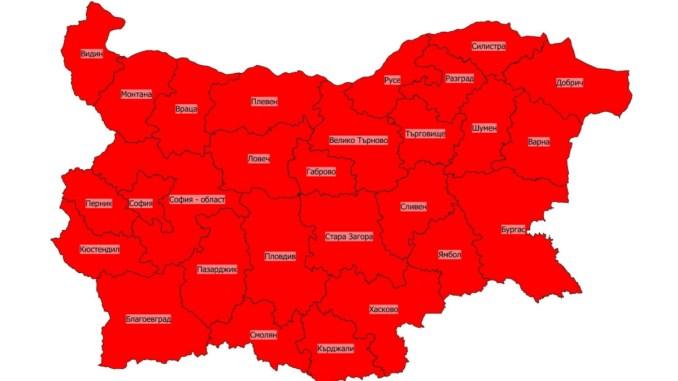България с ковид