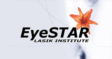 Лазерна очна клиника - Турция