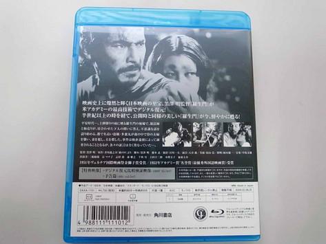 羅生門デジタル完全版Blu-ray(KADOKAWA): 私的電脳小物遊戯