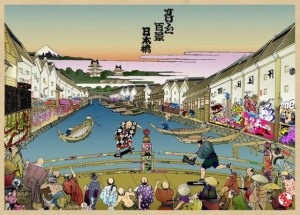 ストリート百景江戸日本橋