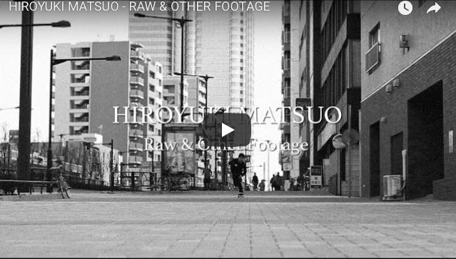 Hiroyuki Matsuo BURDEN Skateboards