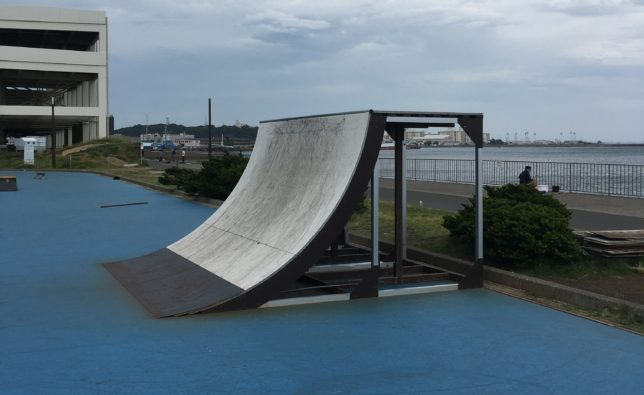 Umikaze Kouen Skate Park Quarter Ramp