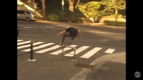 Traffic Skateboards japan tour Look Right Transworld Skateboarding