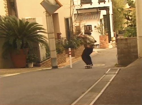 Loop Hole Crew Free Skate Mag