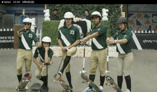 The Berrics Skateboard Polo