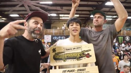 Tampa Am 2019 Finals Skatepark of Tampa