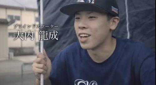 MDAskater introduced Ryusei Oouchi