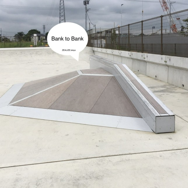 Kazo Skate Park Bank to Bank