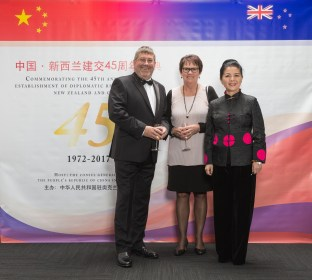 Waikato District Mayor Allan Sanson and wife Patricia Sanson with Consul-General Madam Xu