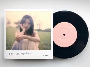 洪安妮日本限量珍藏版黑膠唱片 Image