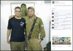 מתוך דף הפייסבוק של החייל איתי