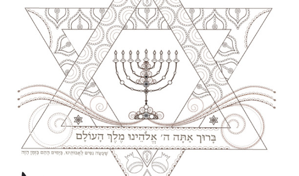 Boho Chic Menorah Printable-Hanukiah Prayer blessing