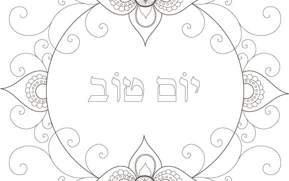 "Search Results for ""Jewish Holidays Printable Decorations"