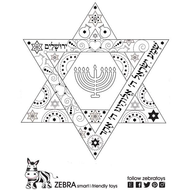 David Star Holocaust Coloring Pages