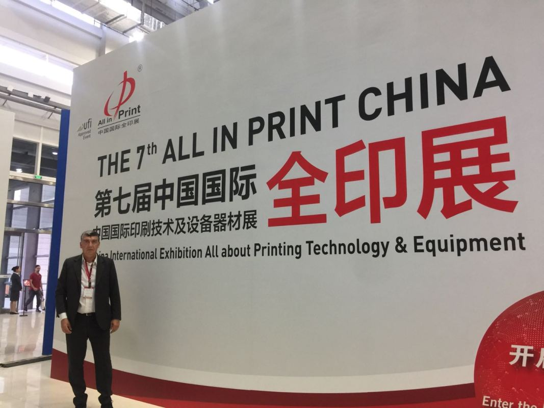 Fulvio Zechini a all in print china 2018