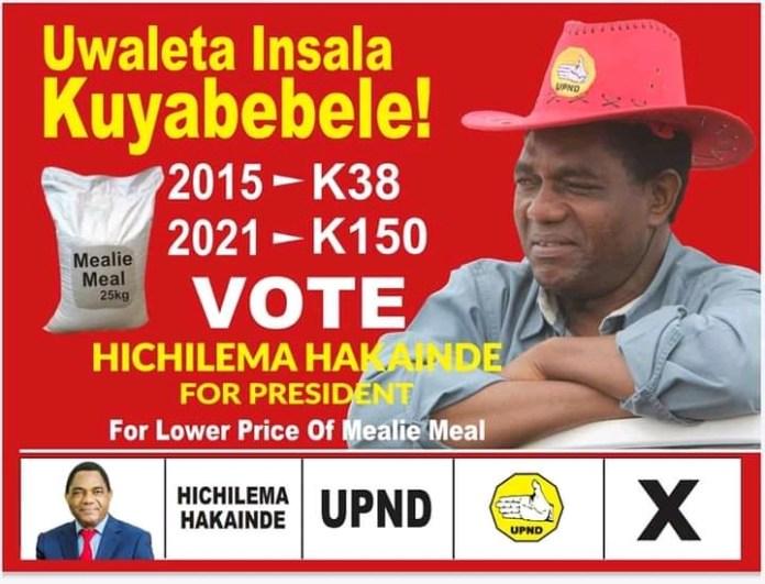 Smon Luzanga - Abena Zambia ( UPND Campaign Song)