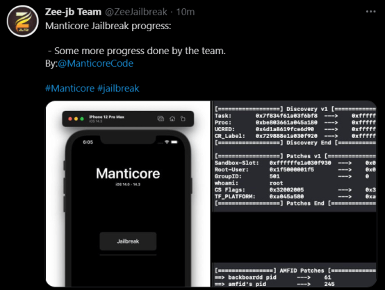 The Monticorcode team tweeted about their progress.