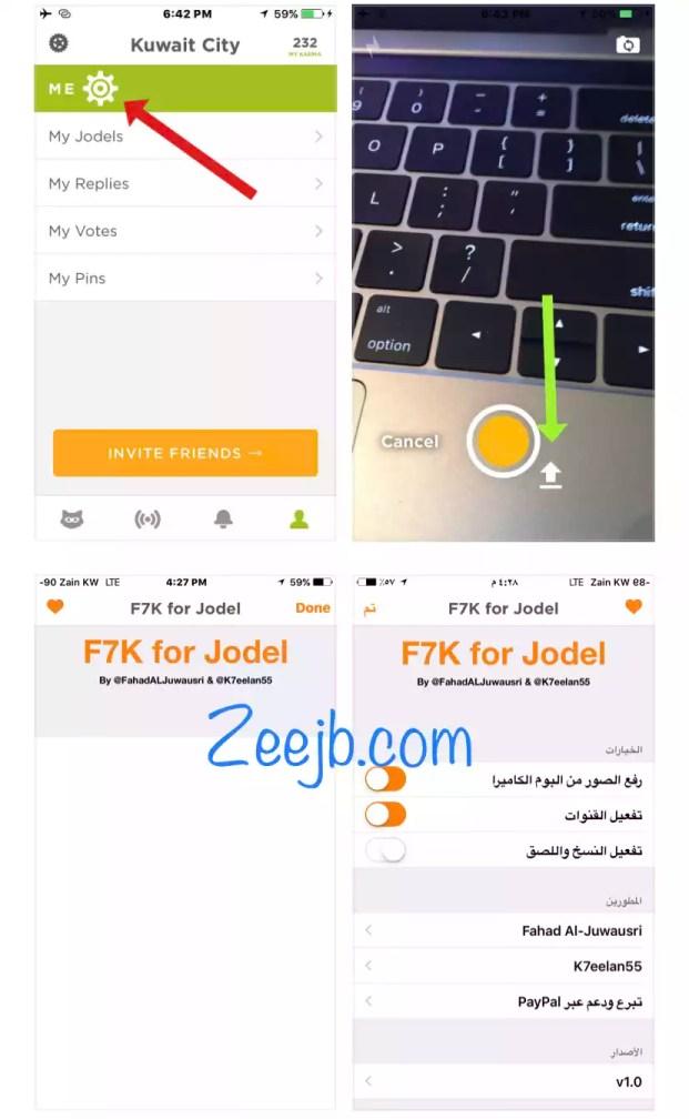 F7K for Jodel, Jodel++ Application  Hacked modded version for iOS 14.5