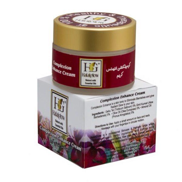 Halal Glow Complexion Enhance Cream