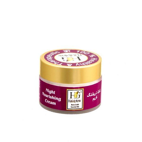 Halal Glow Night Nourishing Cream